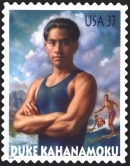 Duke on postage stamp, issued 2002
